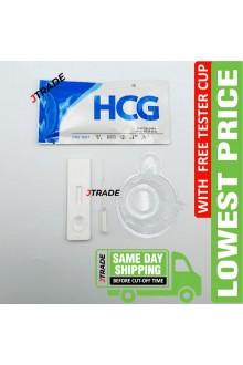 HCG Pregnancy Test Cassette Kit HCG Set Kit Ujian Kehamilan