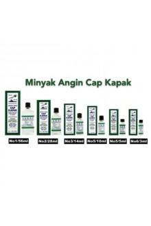 Minyak Angin Cap Kapak 3ml/5ml/10ml/14ml/28ml/56ml