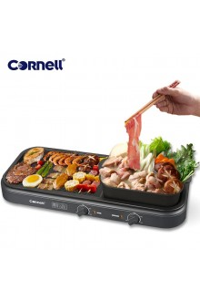 Cornell 2-in-1 Steamboat BBQ Non-Stick Grill Hot Pot Set CCG-EL98DT